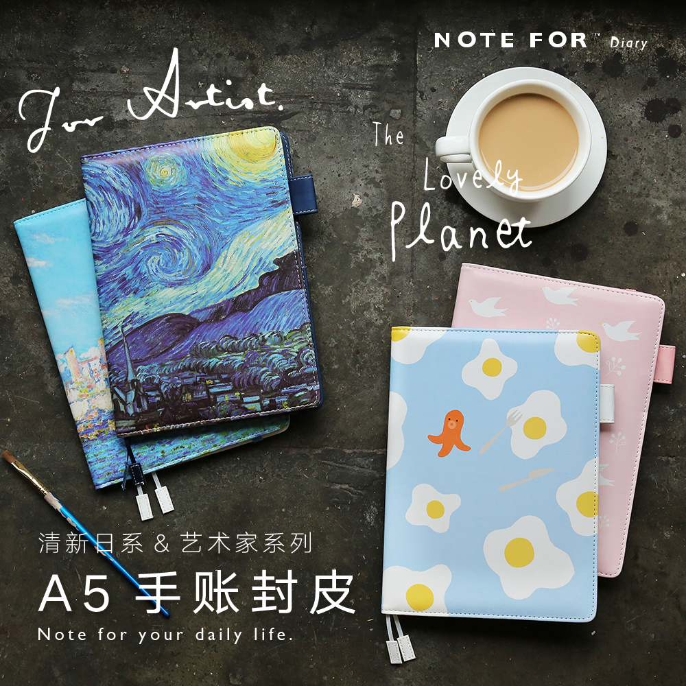 NOTE FOR Arts Themes VAN GOGH MONET A5 PU Notebook Cover Cute Japanese Hobo Covers DIY Journal Book Covers Fashion Stationery 2017 ten light color hobo japanese light amount notes the books envelope contain within core general purpose student notebook
