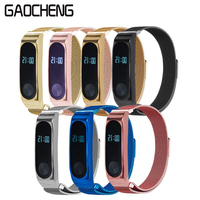 Magnetic Buckle Strap Bracelet For Xiaomi Mi band 2 Metal Mi Band 2 Strap Wrist For Miband 2 Wristbands Mi Band 2 Strap