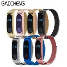 Magnetic Buckle Strap Bracelet For Xiaomi Mi band 2 Metal Mi Band 2 Strap Wrist For Miband 2 Wristbands Mi Band 2 Strap