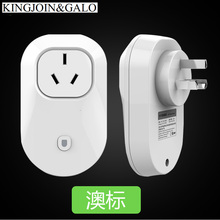 S20 Wi-Fi Smart Remote Control Socket EU UK US AU Home Automation