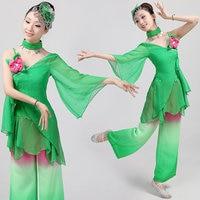 new woman Embroidery Umbrella/fan/yangko dance Costume green female sequins chinese folk dance costumes classical dance