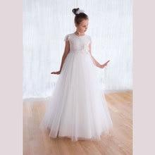Новое поступление Святой платье для первого причастия для девочек, Кепки рукав Кружевные Платья с цветочным узором для девочек для свадьбы, Vestidos de Comunion