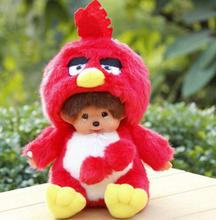 products new fashion Kiki dolls cute plush to send toys for Christmas present