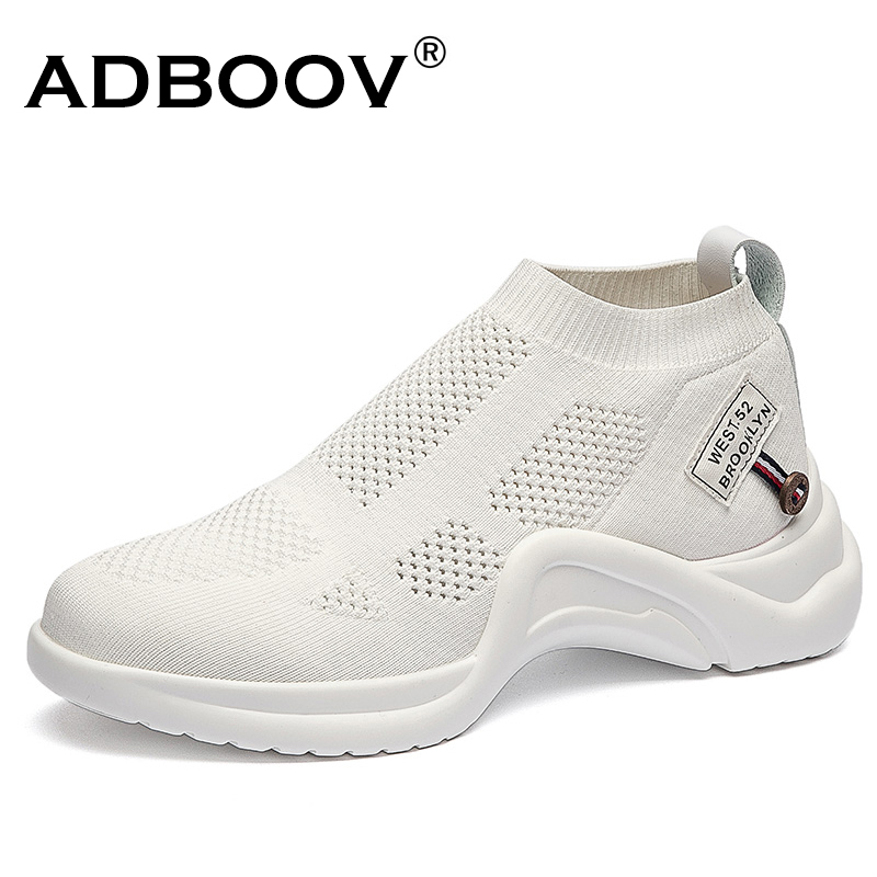 ADBOOV High Top Sneakers Women Summer Breathable Slip On Shoes Woman Fashion Ankle Designer Dad Shoes Espadrilles Ladies Shoes