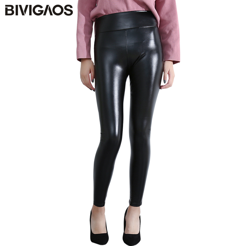 BIVIGAOS Women's New Fashion PU Leather   Leggings   Black Leather Pants Female High Waist   Leggings   Slim Skinny Pencil Pants Women