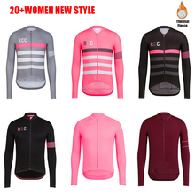 RCC New Women's Pro Team Cycling Clothing Winter Cycling Jersey Long Sleeve Thermal Fleece Mountain Bike Jersey Bicycle Clothing