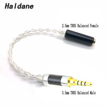 Free Shipping Haldane 3.5mm TRRS Balanced Male to 2.5mm TRRS Balanced Female Hi-End Audio Adapter 7N Silver Plated Cable flat 4 conductor trrs 3 5mm audio male to male connection cable black golden 100cm