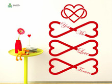YOYOYU Wall Decal Vinyl Sticker Love Decals Infinity Sign Symbol You Me Forever Home Art Poster YO228