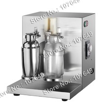 Free Shipping Commercial Use 110v 220v Electric Drink Boba Tea Bubble Tea Shaker Shaking Machine