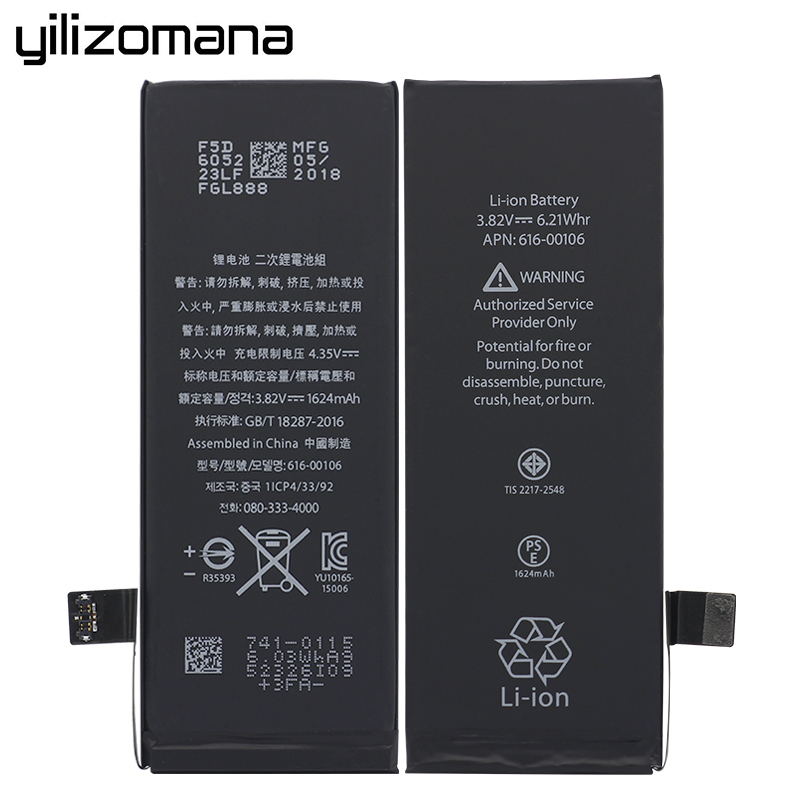 YILIZOMANA Phone Battery For Apple iPhone SE 1624mAh Mobile Phone Replacement Li ion Battery Free Repair Tools Retail Package in Mobile Phone Batteries from Cellphones Telecommunications