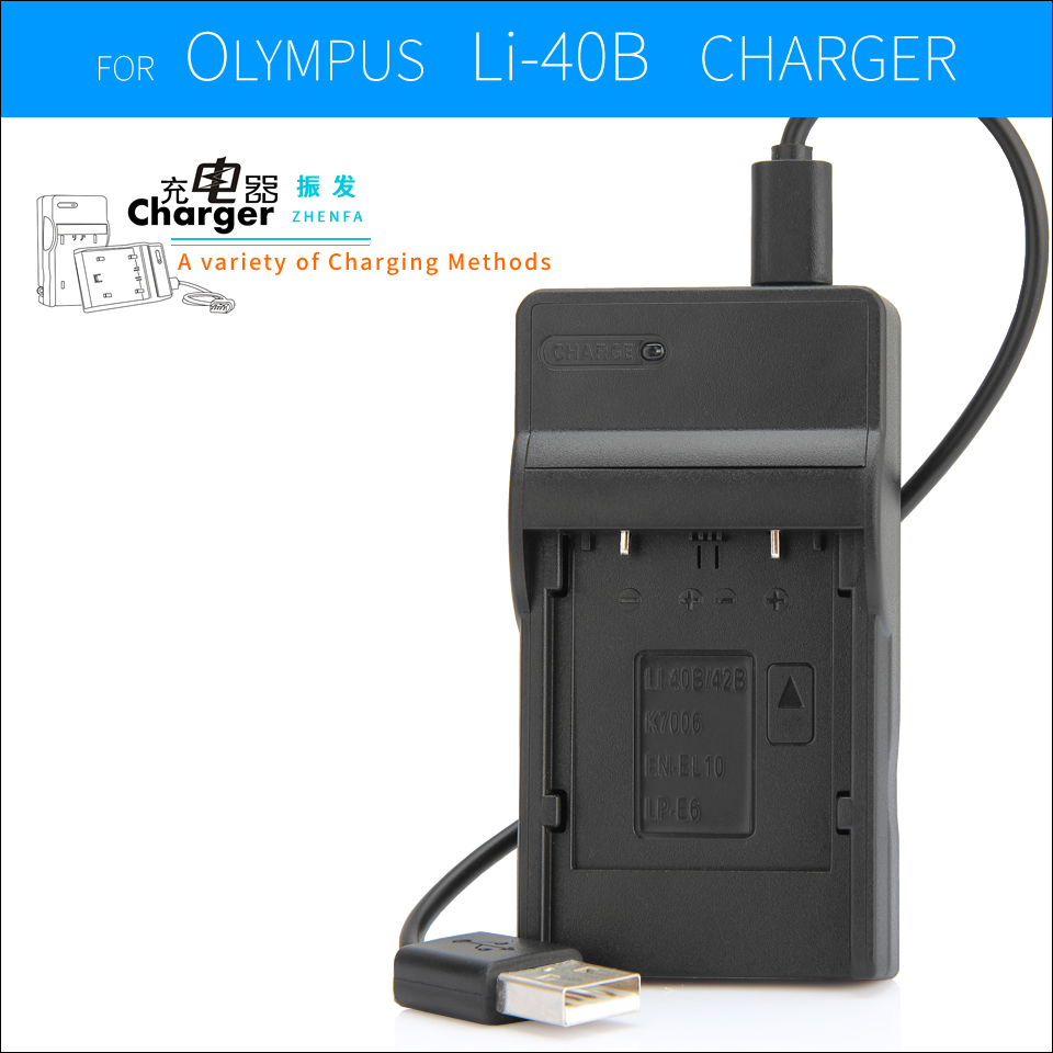 zhenfa Li-40B Li 40B Li-42B Li 42B battery charger LI-40C LI40C LI-41C LI41C for Olympus FOR Fujifilm FinePix NP-45 NP-45A NP45A