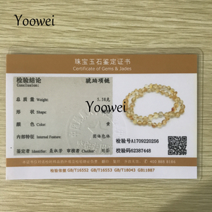 Image 5 - Yoowei バロック琥珀のネックレス女性ナチュラルバルト琥珀ビーズ工場ユニークなスタイルオリジナル琥珀ジュエリー 卸売