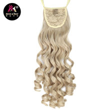 Miss U Hair Women Long Screw Curly drawstring Ribbon Ponytails Hairpiece Clip In Hair extensions