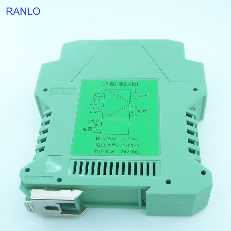 WS15242 4 20mA 1 in 2 out signal isolators Signal isolation distributor 4 20mA signal splitter