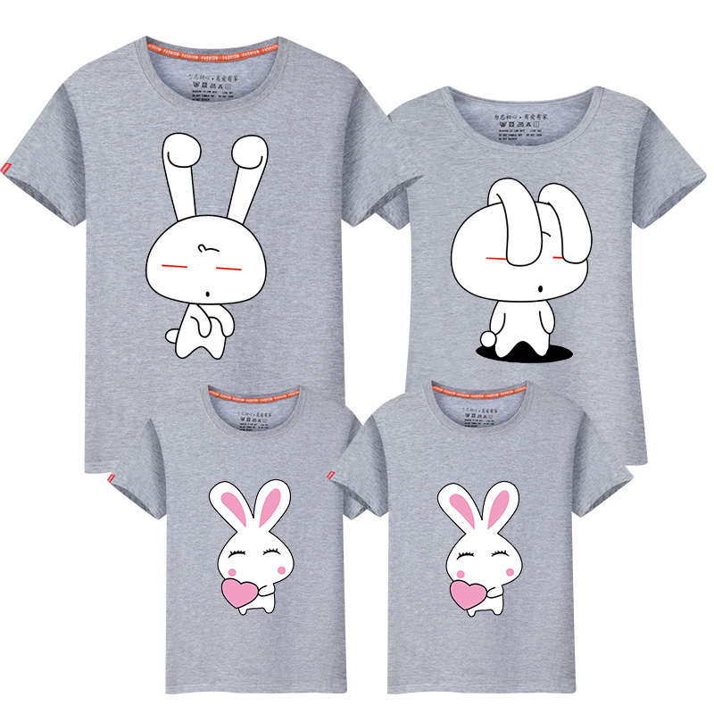 Hot family tshirts mom dad baby family look clothes soft cotton summer t shirt short sleeve mom and me family matching tops