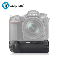 Mcoplus BG D500 Professional Battery Grip for Nikon D500 works with EN EL15 Battery & AA Battery as Nikon MB D17