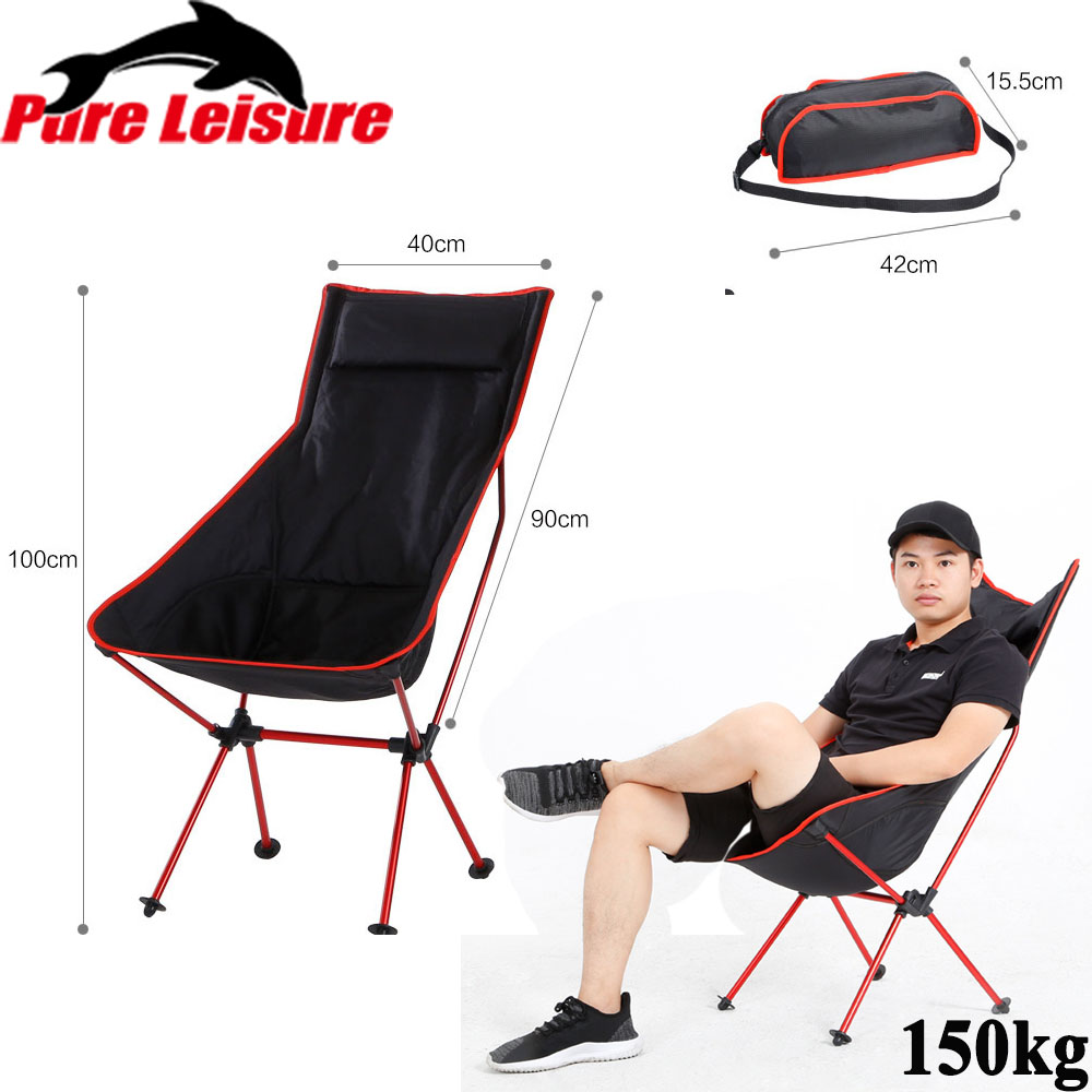 PureLeisure Outdoor Beach Fishing Chair Red Vocation Camping Stool Bearing 150kg Ultralight Chair Folding Campingstuhl red fishing chair lift chair aerospace aluminum ultralight fishing chair portable folding stool reinforced specials load 150kg