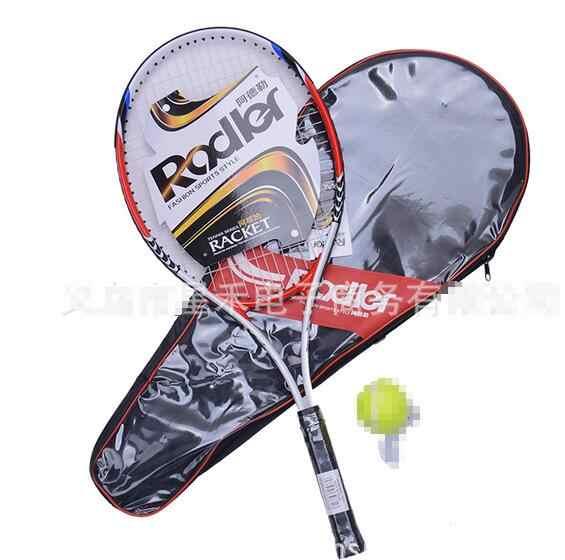 2017 free shipping Adler aluminum split tennis racket with a nylon line training tennis A-831