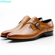Handmade Designer double monk strap shoes Wedding Party Brand formal shoes Genuine Leather Men's