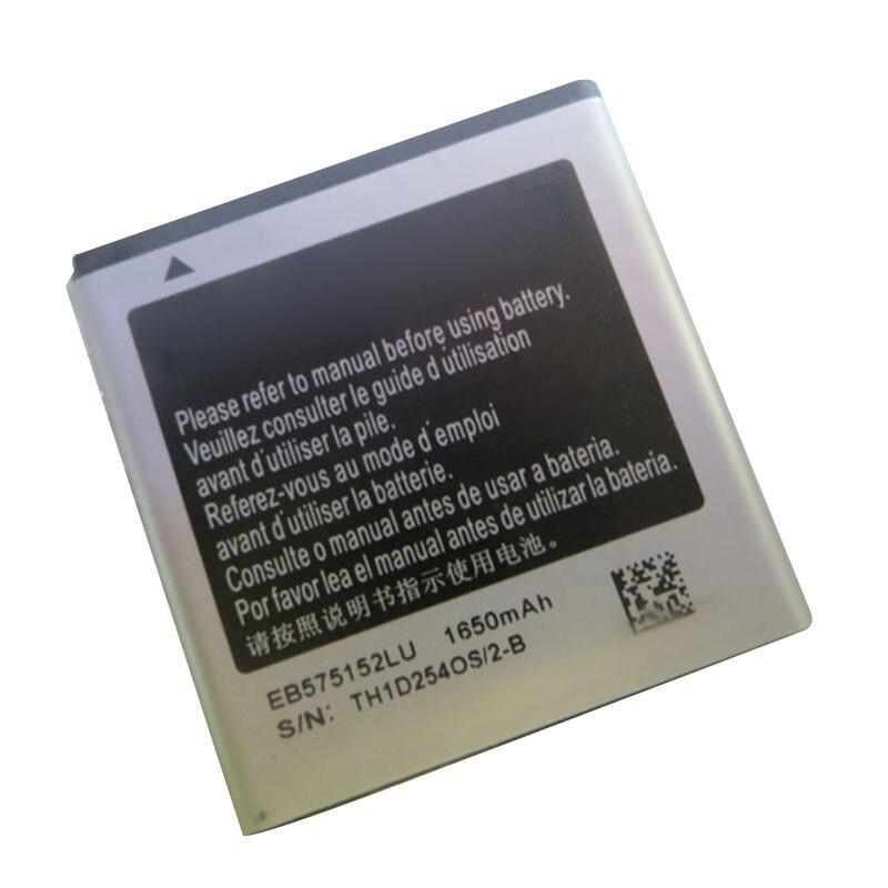 Инструкция К Телефону Samsung 9003 Galaxy S