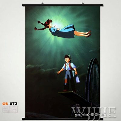 Anime 60*90 Home Decor Poster Wall Scroll My Neighbor Totoro Soundtrack Album Howl's Moving Castle Spirited Away image