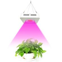 Cob 植物ランプ水耕栽培花医療 フルスペクトルは観葉植物のための成長ライト II