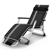 Открытый складывающееся откидное кресло сидя/укладка шезлонг пляжный стул алюминиевый сад Nap диван с хлопковой подушкой
