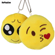 Toy Bags10*10Cm Cute Toys