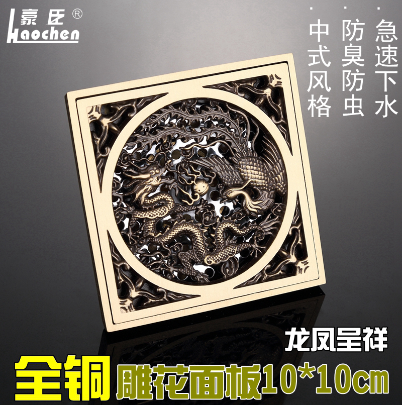 antique copper floor drain, all copper odor proof floor drain core, toilet sewer, insect proof and odor proof cover