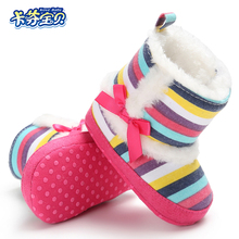 Baby Girls Boots Warm Plush Toddler Winter Shoes Soft Bottom Knitted Cotton Rainbow Striped Baby Booties