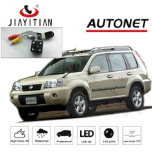 Зеркало заднего вида Камера для Nissan X-Trail 2001 2002 2003 2004 2005 2006 T30 резервного копирования Камера/CCD Ночное видение номерного знака Камера