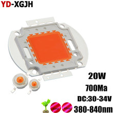 High Power LED Chip Full Spectrum Grow Light Lamp 3W 5W 20W 30W 50W 100W 380nm - 840nm COB Beads 20W for Indoor Plant Growth(China)