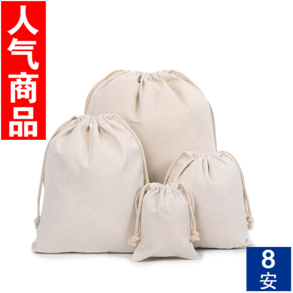 Online Buy Wholesale custom cotton drawstring bags from China ...