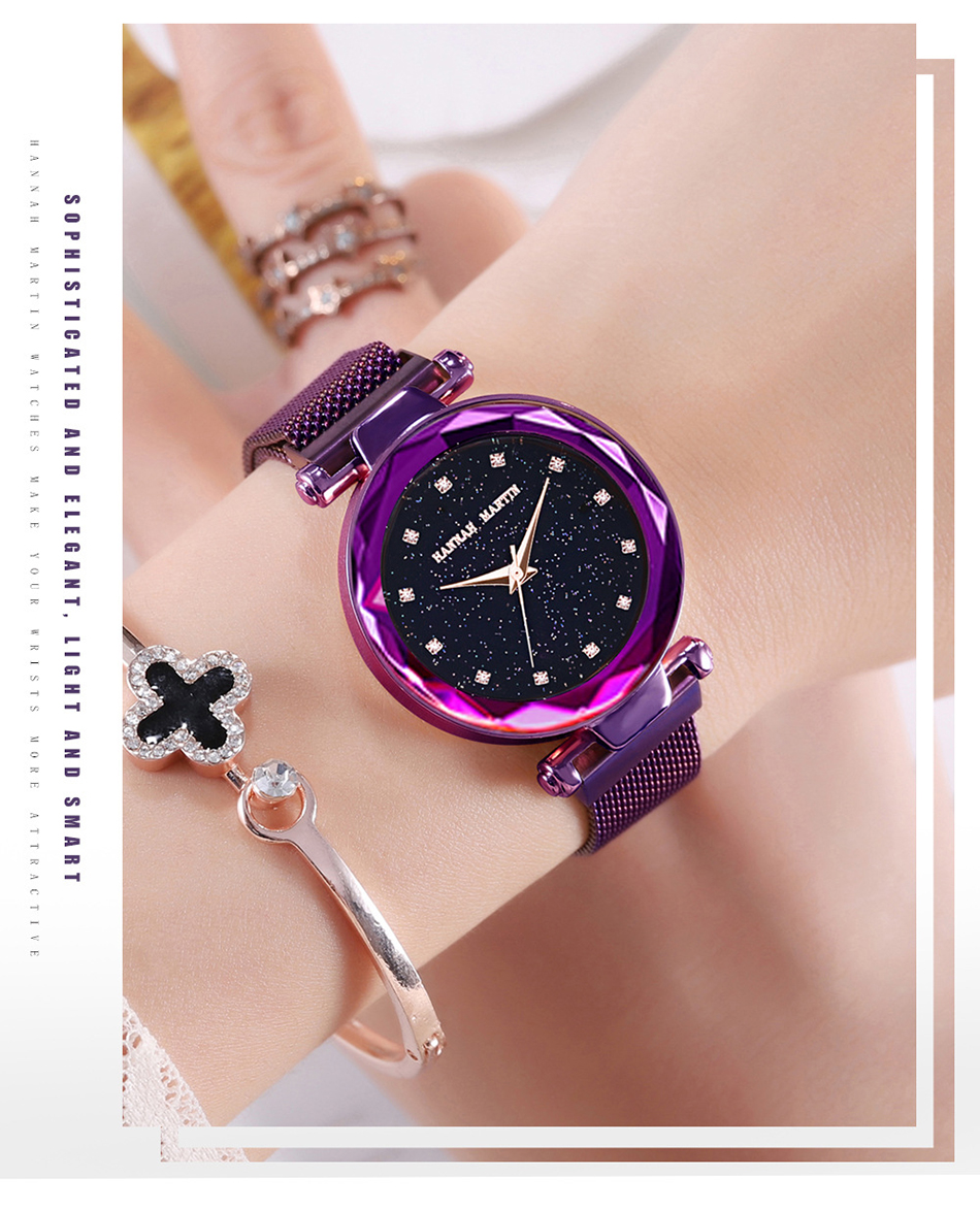 STAR WATCH  (16)