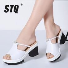 STQ 2020 Summer Women Flat Platform Slippers Slides Sandals Shoes Slip On Open Toe White Genuine Leather High Heel Sandals 878