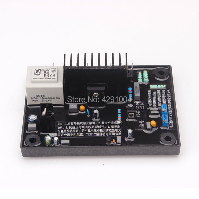 Lanzhou TFXT-2 Best Quality Generator AVR Automatic Voltage Regulator in StockLanzhou TFXT-2 Best Quality Generator AVR Automatic Voltage Regulator in Stock