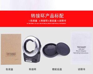 Image 2 - NEW TECHART LM EA7 6.0 II Auto Focus Lens Adapter for Leica M LM Lens to Sony NEX A7RII A6300 A9 A7SII Cameras Lens Adapter