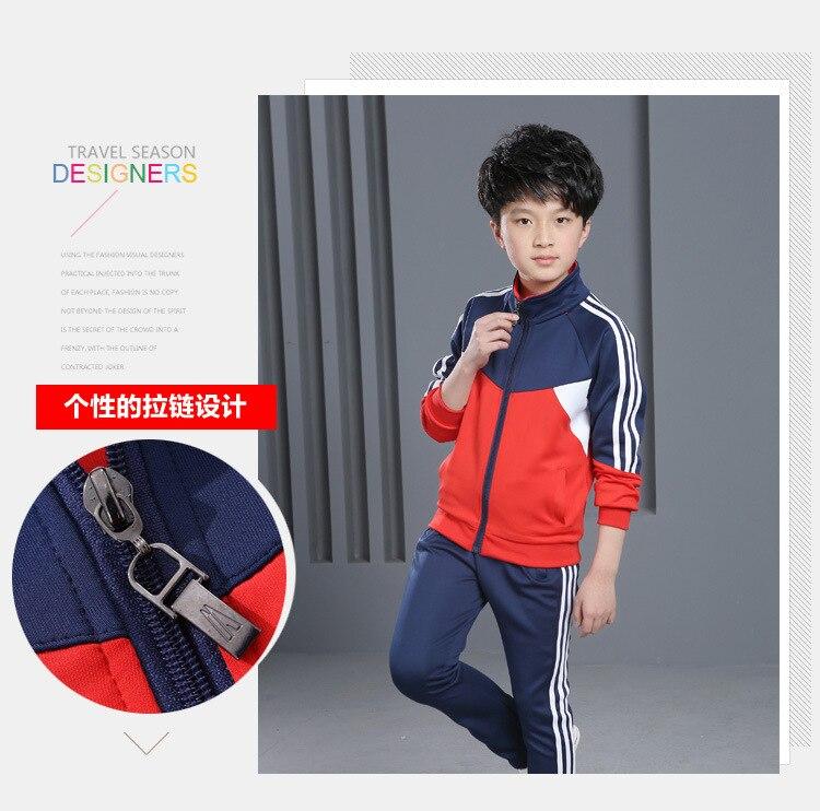 Uniform _02