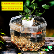 Big Size 4 Rooms Aquarium Acrylic Four Splits Betta Fish Tank With Basket Plant 4 Bow Fighting Isolation hatch breed box AT006