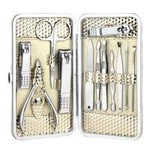 Золотые ножницы для кутикулы, профессиональная машинка для стрижки ногтей, маникюрный набор 12 шт. для ногтей
