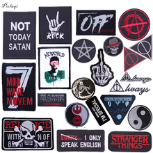 Rock Punk Patch DIY Embroidered Letter Patches Badge Clothes Iron On For Clothing Skull Applique Stripe Stickers H