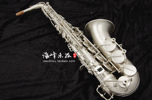German EPPELSHEIM Series VIII8 Series Alto Saxophone Eb tone Sax Silver Plated Drawing Professional Music Instruments
