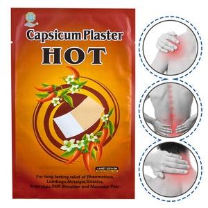 Image 2 - KONGDY 50 ชิ้นHot Capsicum Plaster Body Pain Relief PatchคอปวดบรรเทาPad 12X18 ซม.การแพทย์สมุนไพรพลาสเตอร์