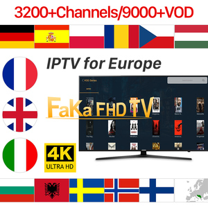 Europe IPTV Subscription France IPTV Italy Germany UK Canada IP TV Spain Portugal Turkey Albania French IPTV Code for Android