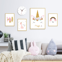 Flower Watercolor Painting Animals Unicorn Wall Art Nursery Canvas Picture Nordic Giraffe Unframed