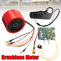 Electric Skateboard Hub Motor Kit with Hall sensor wireless 2.4G remote control transmission For DIY Electric Skate Board Engine