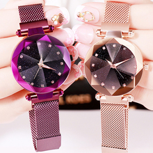 цена Luxury Women Fashion Diamond Watch Rose Gold Fantasy Starry Sky Wristwatches Alloy Relogio Feminino Ladies Watches онлайн в 2017 году