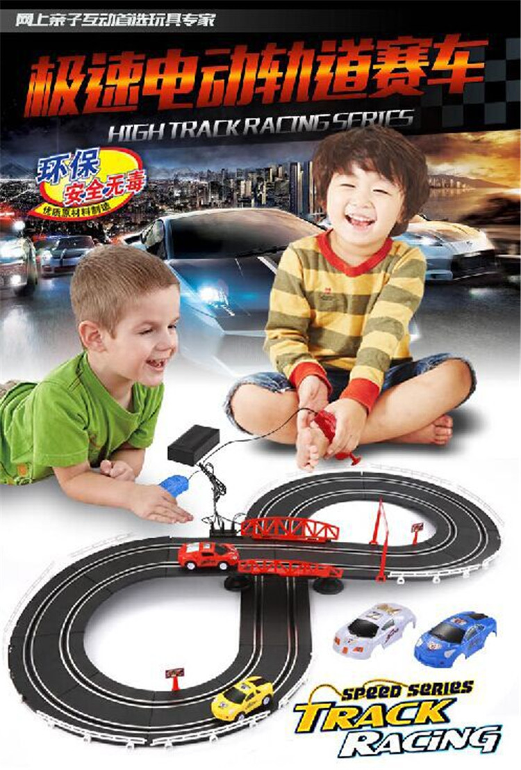 ФОТО High speed track racing series children car toys electric rail road car slot hand generate rc birthday gift for boys  brinquedos