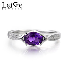 Leige Jewelry Vintage Ring Wedding Ring Natural Purple Amethyst Ring February Birthstone Real 925 Sterling Silver Female Rings