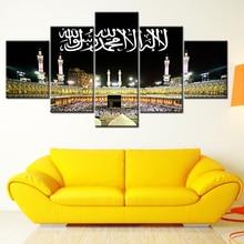 Печать высокого разширения на холсте стены искусства гостиной картины интерьерные 5 шт. ислам Мекка Кааба обои картины плакаты рамки